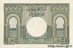 50 Francs type 1949 format réduit MAROC  1949 P.44 SPL