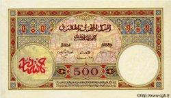 """500 Francs type 1923 / 1946, sans """"Payable..."""" MAROC  1946 P.15bs pr.NEUF"""