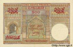 500 Francs type 1949 MAROC  1956 P.46 SUP
