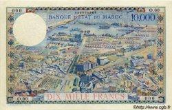10000 Francs type 1953 MAROC  1953 P.50s pr.NEUF