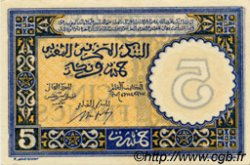 5 Francs type 1943 Casablanca MAROC  1943 P.33 NEUF