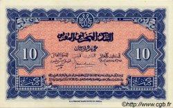 10 Francs type 1943 MAROC  1944 P.25 NEUF