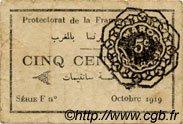 5 Centimes MAROC  1919 P.-- TB+