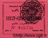 25 Centimes MAROC  1919 P.04a NEUF