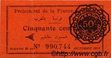 50 Centimes MAROC  1919 P.05c SUP+