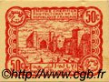 50 Centimes MAROC  1944 P.41 pr.NEUF