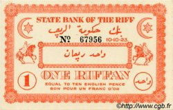 1 Riffan MAROC  1923 P.R1 NEUF