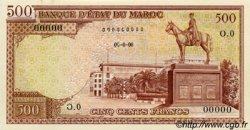 500 Francs type Lyautey MAROC  1951 P.45A pr.NEUF