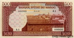 500 Francs type Marrakech MAROC  1951 P.45B pr.NEUF