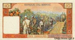 10 Dirhams MAROC  1968 P.54d TTB+