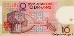 10 Dirhams MAROC  1987 P.60b NEUF
