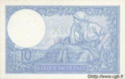 10 Francs MINERVE modifié FRANCE  1941 F.07.30 SPL
