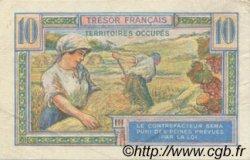 10 Francs TRÉSOR FRANCAIS FRANCE  1947 VF.30.01 pr.SUP