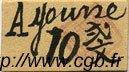 10 Centimes ÎLE DE LA RÉUNION  1915 P.-- pr.NEUF