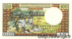 100 Francs - 20 Ariary MADAGASCAR  1964 P.57a NEUF