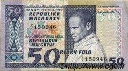 50 Francs - 10 Ariary MADAGASCAR  1974 P.62a pr.SUP