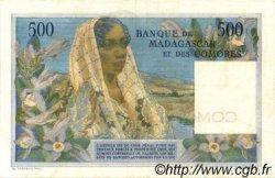 500 Francs COMORES  1963 P.04b SUP+