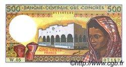 500 Francs COMORES  1994 P.10- NEUF