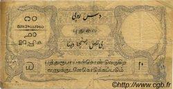 10 Rupees / 10 Roupies INDE FRANÇAISE  1909 P.A1a TB+