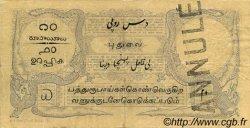 10 Rupees / 10 Roupies INDE FRANÇAISE  1877 P.A1a TTB