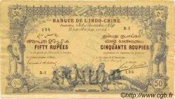 50 Rupees - 50 Roupies INDE FRANÇAISE  1884 P.A2s TTB+