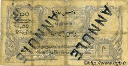 10 Rupees / 10 Roupies INDE FRANÇAISE  1919 P.002b B
