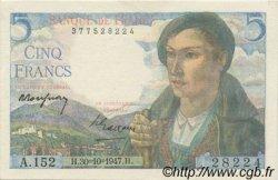 5 Francs BERGER FRANCE  1947 F.05.07 SPL