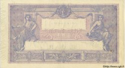 1000 Francs BLEU ET ROSE FRANCE  1926 F.36.42 TTB+