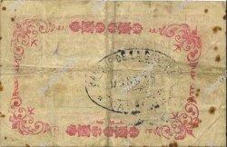 1 Franc GUYANE  1945 P.11B pr.TTB
