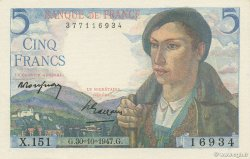 5 Francs BERGER FRANCE  1947 F.05.07 pr.NEUF