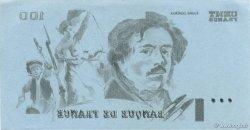 100 Francs DELACROIX FRANCE  1978 F.68.00 pr.NEUF