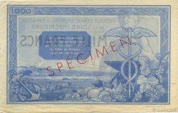 1000 Francs LOIRE INFERIEURE FRANCE régionalisme et divers  1940 -- SUP