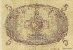 5 Francs bleu, type 1874 GUADELOUPE  1891 P.06 pr.TTB