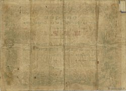 5 Francs GUADELOUPE  1870 K.171 TB+