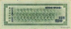 100 Francs TAHITI  1943 P.17b pr.SUP