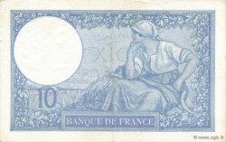 10 Francs MINERVE modifié FRANCE  1941 F.07.26 SUP à SPL