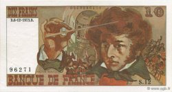 10 Francs BERLIOZ sans signatures FRANCE  1978 F.63bis.01 SPL