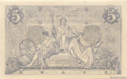 5 Francs NOIR FRANCE  1873 F.01.19 pr.NEUF