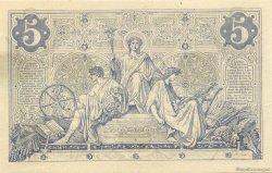 5 Francs NOIR FRANCE  1873 F.01.23 SPL