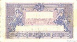 1000 Francs BLEU ET ROSE FRANCE  1917 F.36.31 TTB+
