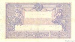 1000 Francs BLEU ET ROSE FRANCE  1926 F.36.42 SUP