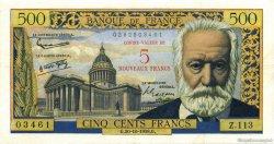 5 NF sur 500 Francs Victor HUGO FRANCE  1958 F.52.01 TTB+