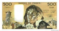 500 Francs PASCAL FRANCE  1993 F.71.52 SUP+