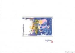 50 Francs SAINT-EXUPÉRY essai FRANCE  1989 F.72.00 NEUF