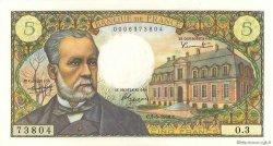 5 Francs PASTEUR FRANCE  1966 F.61.01 SPL+