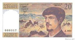 20 Francs DEBUSSY FRANCE  1980 F.66.01