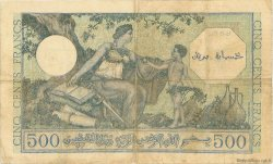 500 Francs Algérie surchargé FRANCE  1943 VF.09.01 TB à TTB