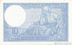 10 Francs MINERVE modifié FRANCE  1940 F.07.25 pr.NEUF