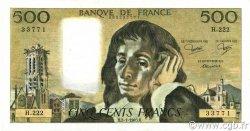 500 Francs PASCAL FRANCE  1985 F.71.32 SUP à SPL