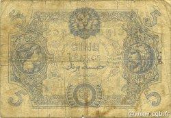 5 Francs ALGÉRIE  1919 P.071b B